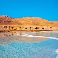 jordania__0000_Layer 4